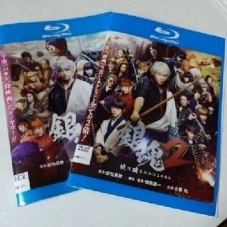 集英社 - 劇場版 映画銀魂1銀魂2 掟は破るためにこそある Blu-Ray レンタル
