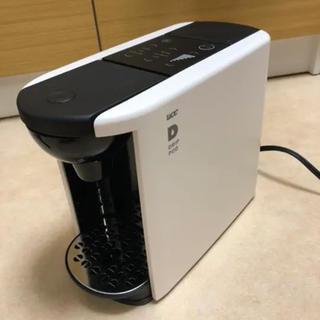 ユーシーシー(UCC)のUCC カプセル式コーヒーメーカー DRIPPODドリップポッドDP3 ホワイト(コーヒーメーカー)
