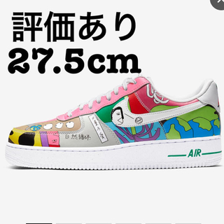 NIKE - nike ruohan wang air force 1