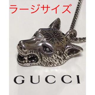 グッチ(Gucci)のGUCCI グッチ アンガーフォレスト ラージ ウルフ シルバー ネックレス(ネックレス)