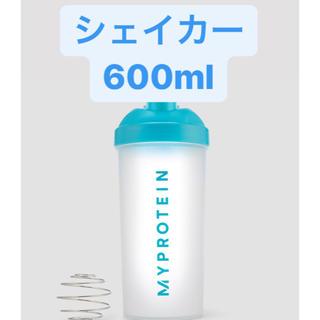 マイプロテイン(MYPROTEIN)のシェイカー マイプロテイン  600ml(トレーニング用品)