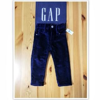 ベビーギャップ(babyGAP)の新品 GAP DENIM コーデュロイ生地 ストレッチ スリム パンツ 95cm(パンツ/スパッツ)