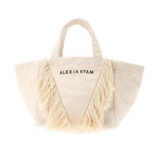 ALEXIA STAM - ALEXIASTAM★新品フリンジトートバッグ
