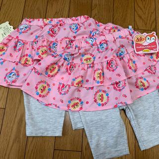 アンパンマン - 新品未使用 アンパンマン ドキンちゃん スカッツ スカート 95cm 双子OK