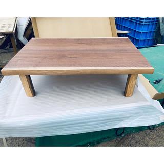 ウォールナット皮付き折れ脚テーブル120日本製(ローテーブル)