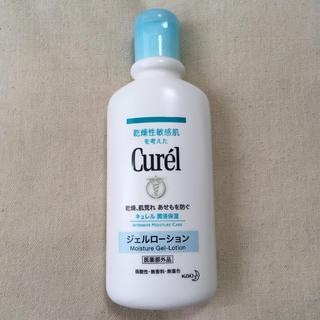 キュレル(Curel)のキュレル ジェルローション 220ml(ボディローション/ミルク)