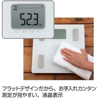 オムロン(OMRON)のオムロン 体重・体組成計 カラダスキャン ホワイト HBF-214-W(体重計/体脂肪計)