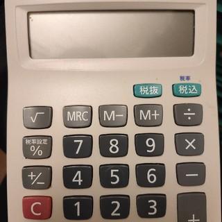 カシオ(CASIO)のCASIO 電卓 MH-10T(オフィス用品一般)