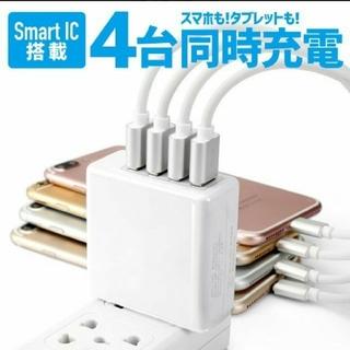 ムジルシリョウヒン(MUJI (無印良品))のUSB充電器 ACアダプター コンセント  4ポート 4台同時 iphone(バッテリー/充電器)