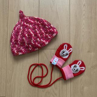 ミキハウス(mikihouse)のミトン&どんぐりニット帽セット(手袋)