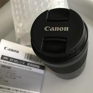 Canon - 新品★ Canon  EOS M EF-M 55-200mm ブラック