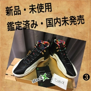 ナイキ(NIKE)のAIR JORDAN 12 RETRO HIGH CNY ③(スニーカー)