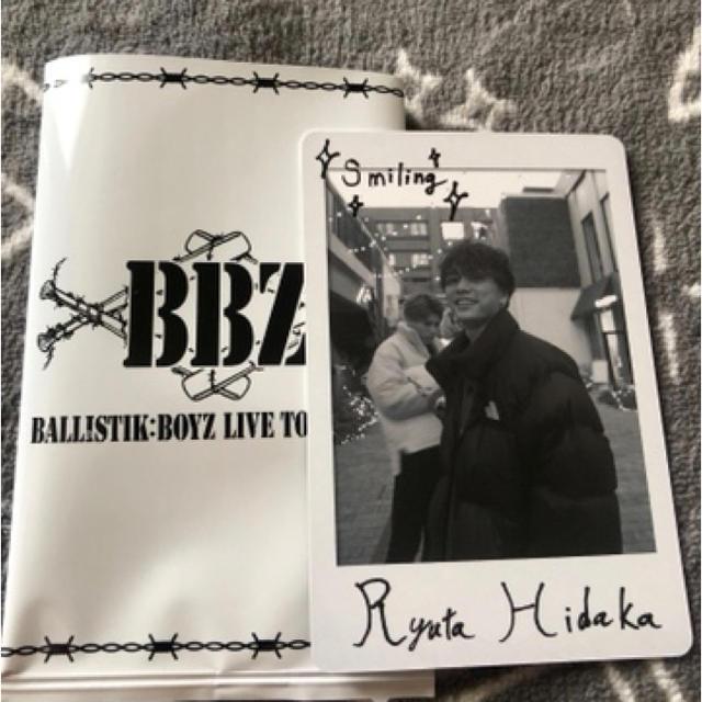 EXILE TRIBE(エグザイル トライブ)のBALLISTIK BOYZ グラフィティーフォトカード/日高竜太 エンタメ/ホビーのタレントグッズ(ミュージシャン)の商品写真