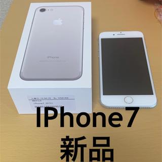 Apple - IPhone7 本体 未使用 simロック解除済み