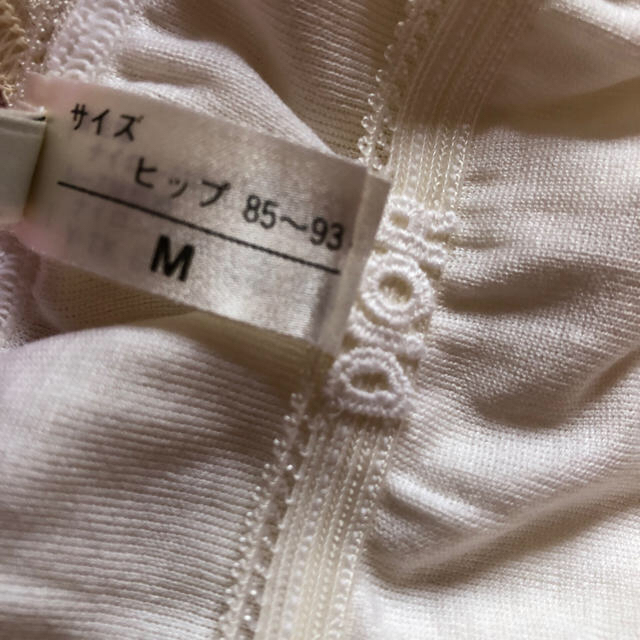 Dior(ディオール)のDIOR  ビキニショーツ  2枚セット 【新品未使用】 レディースの下着/アンダーウェア(ショーツ)の商品写真