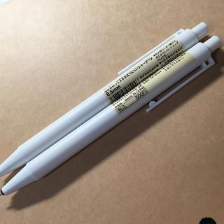 ムジルシリョウヒン(MUJI (無印良品))の無印良品 シャープペンシル 芯がまわって文字が太りにくい 2本(ペン/マーカー)