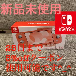 ニンテンドウ(任天堂)のSwitch Lite 任天堂 スイッチ 本体 ニンテンドウ コーラル ピンク(携帯用ゲーム機本体)