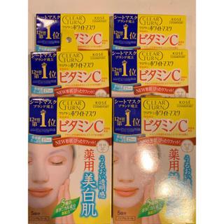 コーセーコスメポート(KOSE COSMEPORT)のKOSE クリアターンホワイトマスク 高純度安定型ビタミンC(パック/フェイスマスク)