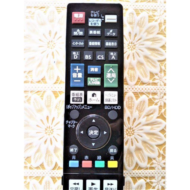 SHARP(シャープ)の【送料無料】SHARP AQUOS リモコン 型番GA908PA スマホ/家電/カメラのテレビ/映像機器(ブルーレイレコーダー)の商品写真