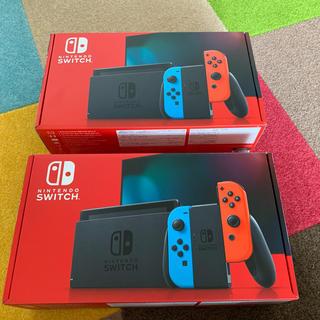 ニンテンドースイッチ(Nintendo Switch)の新品 Nintendo Switch 本体 ネオンブルーネオンレッド 2台セット(家庭用ゲーム機本体)