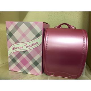 女の子ランドセル パールピンク 日本製 新品未使用 保証書付