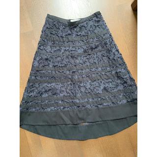 ドゥロワー(Drawer)のDOROTHEE SCHUMACHER デパートインポートサロン購入スカート (ロングスカート)