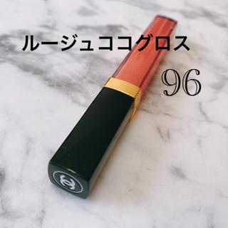 CHANEL - ルージュココグロス96