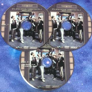 防弾少年団(BTS) - BTS💜JAPAN FAN MEETING VOL.5 MAGIC SHOP