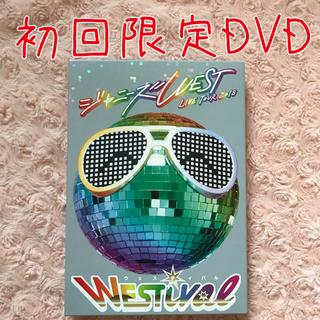 ジャニーズWEST - ジャニーズWEST♡LIVETOUR2018WESTival初回限定仕様DVD