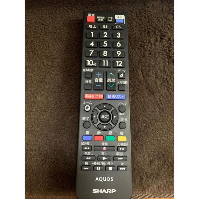 SHARP(シャープ)の最終値引き!アクオス40インチ4Kテレビ スマホ/家電/カメラのテレビ/映像機器(テレビ)の商品写真