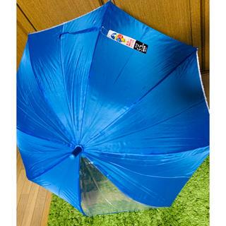 キッズ 安全仕様 長傘 ブルー 55㎝(傘)