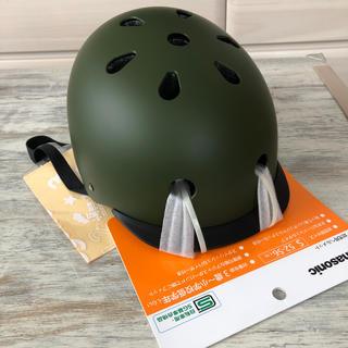 パナソニック(Panasonic)の幼児用ヘルメット(ヘルメット/シールド)