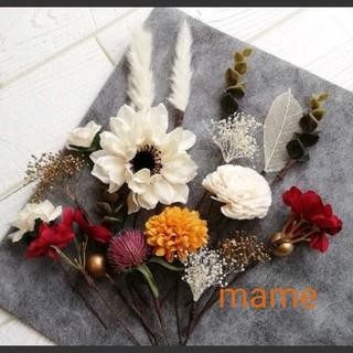 特別価格♡#73 ヘッドドレス 髪飾り 結婚式 卒業式(ヘッドドレス/ドレス)