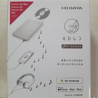 アイオーデータ(IODATA)のI・O DATA CDRI-LU24IXA  ( CDレコ )(PC周辺機器)
