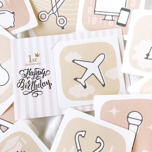 選び取りカード 記念台紙付き 《アニバーサリー》 キッズ/ベビー/マタニティのメモリアル/セレモニー用品(その他)の商品写真