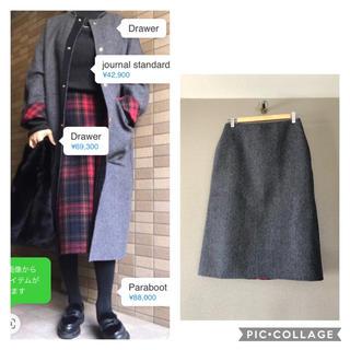 Drawer - 美品 Drawerドゥロワー 完売ウールスカート
