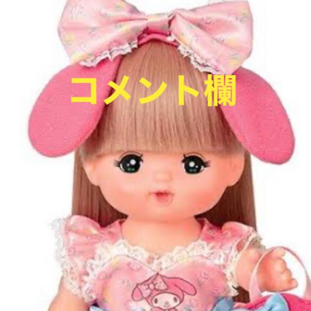 HYSTERIC MINI(ヒステリックミニ)のコメント欄✍️ キッズ/ベビー/マタニティのキッズ服女の子用(90cm~)(Tシャツ/カットソー)の商品写真