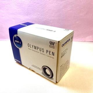 OLYMPUS - オリンパス MMF-3 防塵防滴のフォーサーズアダプター