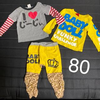 ベビードール(BABYDOLL)のBABYDOLLベビードール ロンT&パンツ80 アイラブじーじぃ(Tシャツ)