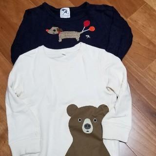 ムジルシリョウヒン(MUJI (無印良品))の男女兼用できる、長袖シャツ二枚組(Tシャツ/カットソー)