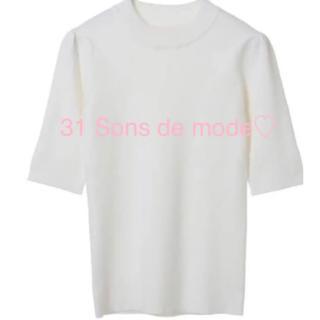 31 Sons de mode - 本日だけの価格 31 sons de mode  パールボタンモックネックニット