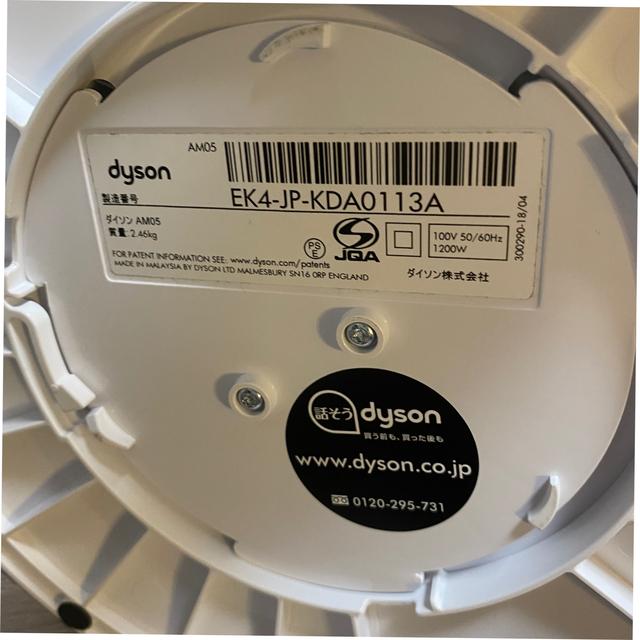 Dyson(ダイソン)のダイソン hot &cool  [AM05] スマホ/家電/カメラの冷暖房/空調(扇風機)の商品写真