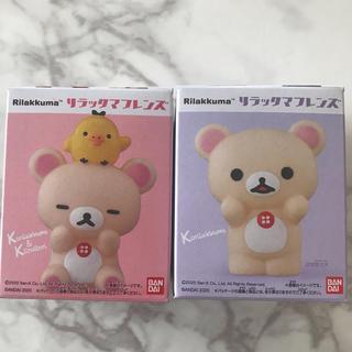 BANDAI - 9/14発売 リラックマ フレンズ コリラックマ 2種 新品未開封2点