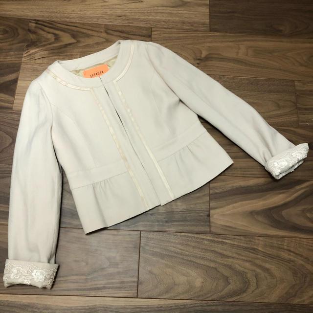 SunaUna(スーナウーナ)のSunaUna(スーナウーナ)ノーカラージャケット☆ベージュ☆Mサイズ レディースのジャケット/アウター(ノーカラージャケット)の商品写真