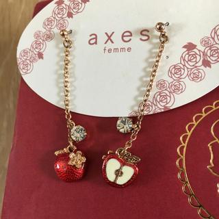 アクシーズファム(axes femme)のaxes femme  ピアス りんご(ピアス)