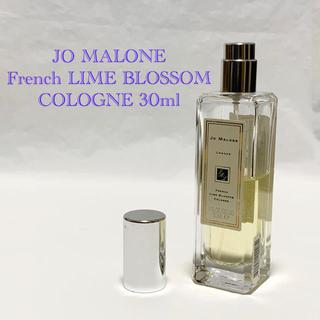 ジョーマローン(Jo Malone)のジョーマローン フレンチ ライム ブロッサム コロン 30ml 香水(ユニセックス)