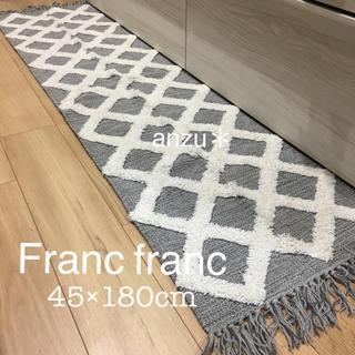 フランフラン(Francfranc)のフランフラン  タフトラインロングキッチンマット 《グレー》(キッチンマット)