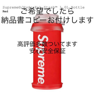 Supreme - supreme  ボトル