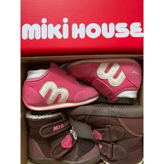 mikihouse - ミキハウス うさこちゃんボアブーツ15cmとミズノコラボスニーカー14.5cm