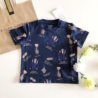 Ralph Lauren - 新品♡ラルフローレン♡ポロベア tシャツ 6M 60 70 くま ベア